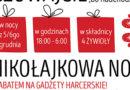 """Mikołajkowa noc w """"4 żywiołach"""""""